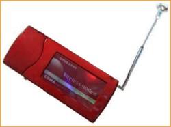 UNIS 980C-B CDMA